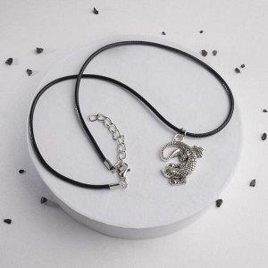 "Кулон на шнурке ""Ящерка"", цвет чернёное серебро на чёрном шнурке, 42 см"
