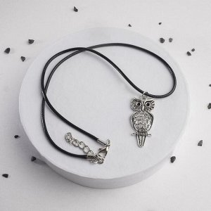"Кулон на шнурке ""Сова"", цвет чернённое чернёное серебро на чёрном шнурке, 42 см"