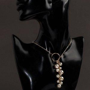 """Кулон с жемчугом """"Цепь"""" гроздь, цвет белый в золоте F57592"""