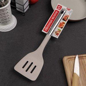 Лопатка кухонная «Лёгкость», 35 см, цвет бежевый