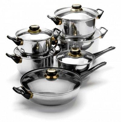 TV-Хиты! 📺 🥞 Все нужное на кухню и в дом!🍩🍕 — Набор посуды — Кастрюли