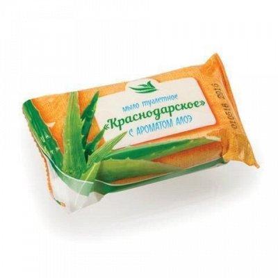 ЛАЙМА - Дезинфекция, профхимия, выгодные объёмы — Мыло кусковое — Гели и мыло