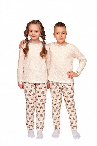 ИВАНОВСКИЙ текстиль - любимая! Новогодняя коллекция! — Детская одежда — Для девочек