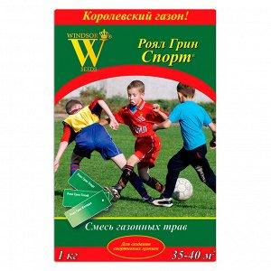 Газон Роял Грин Спорт 1кг картон (6шт/уп), шт