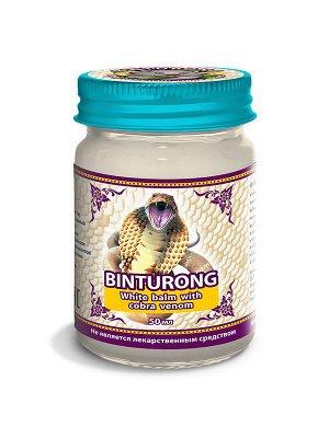 Binturong White Balm with Cobra venom- Белый бальзам с ядом Кобры, 50гр