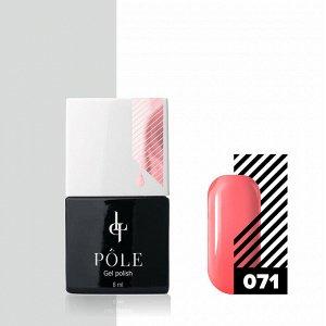 """Цветной гель-лак """"POLE"""" №071 - розовый бальзамин (8 мл.)"""