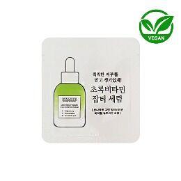 [Sample] Green Multi-Vitamin Vital Nutrition Serum