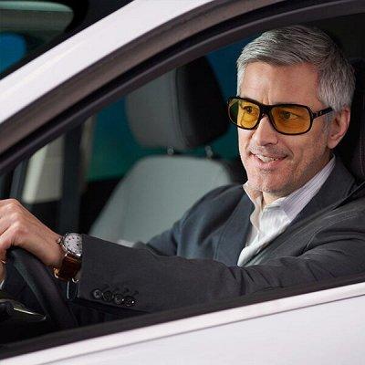 🔥 Всё для авто 🚗 аксессуары, косметика, масла, инструменты 🔧 — Очки водителя — Аксессуары