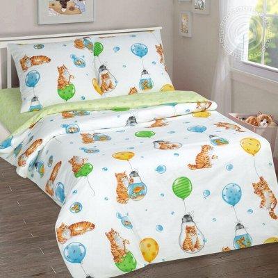 Твой сладкий сон с Арт*постелькой!  — Комплекты детского постельного белья — Постельное белье