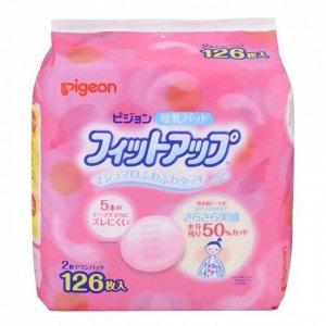 PIGEON Вкладыши д/бюстгальтера одноразовые, упаковка, 126 шт