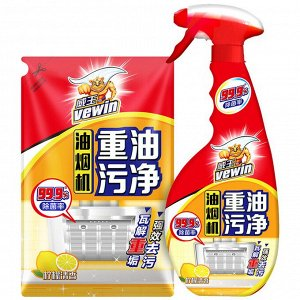 VEWIN Средство чистящее для сильнозагрязненной вытяжки (500г + 420г)