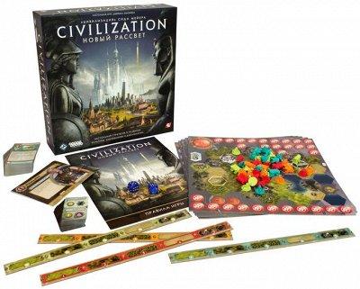 Игромания! Более 2200 настольных игр   — Цивилизация —  Настольные и карточные игры