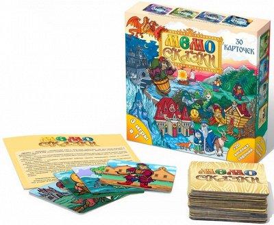 Игромания! Более 2200 настольных игр   — Мемо —  Настольные и карточные игры