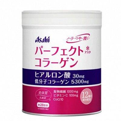 Японские витамины, БАды и вкусняшки! Все хиты в наличии  — Коллаген и плацента — Витамины, БАД и травы
