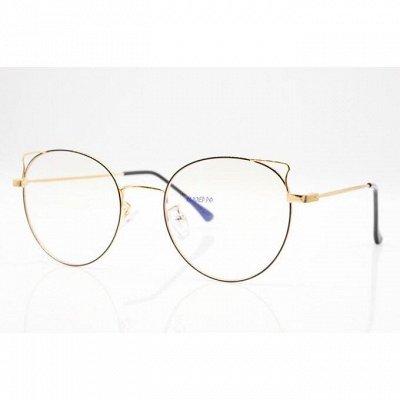 11 - Оптика, антифары, очки (с диоптриями), 3D, компьютерные — Имиджевые очки — Очки и оправы