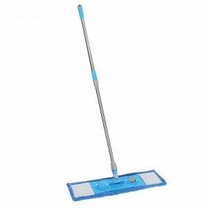 Швабра плоская Доляна, телескопическая стальная ручка 77-127 см, насадка из микрофибры 56?17 см