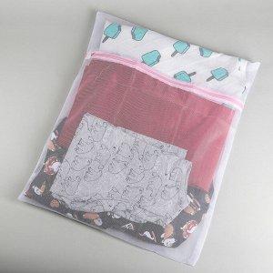 Мешок для стирки белья  , 50?60 см, мелкая сетка, цвет белый
