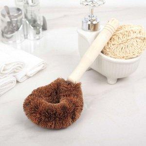 Щётка для чистки посуды Доляна, 9?3,5?23 см, щетина кокос, деревянная ручка