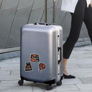 Наклейки на чемодан «Только вперёд»