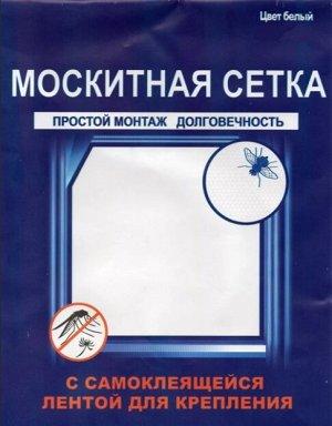 Москитная сетка на окно, 1,5*2м.