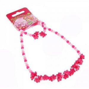 """Набор детский """"Выбражулька"""" (бусы, браслет) цветы сирени, цв. розовый"""