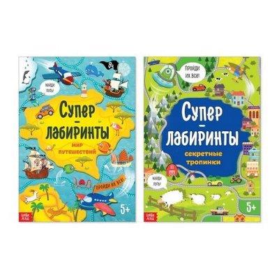 💫ГердаВлад! Товары для безопасности, гигиены и развития   — Познавательная литература для детей. Обучение. — Познавательная литература