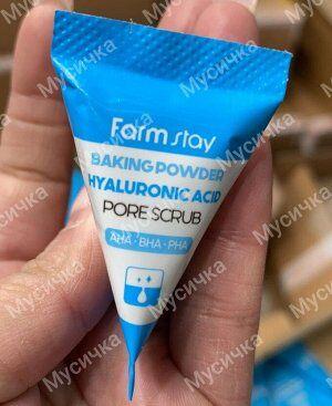 Скраб для лица с содой FarmStay Baking Powder