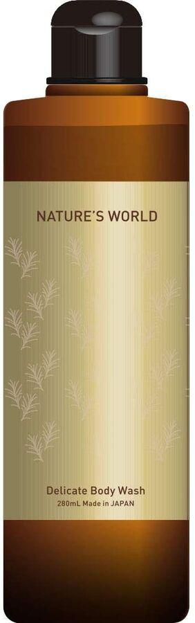 NATURE'S WORLD Delicate Body Wash - натуральное увлажняющее жидкое мыло против запахов