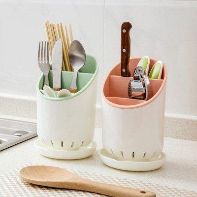 ДОМАШНЯЯ МОДА для кухни. Посуда — Сушилки для посуды и столовых приборов, лотки, хлебницы