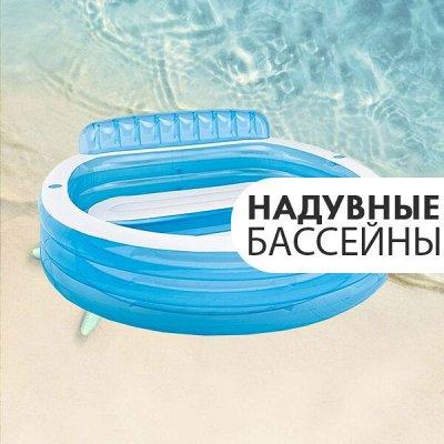 Летнее настроение с BestWay🌊Акция -50%   — Надувные бассейны. Акция -50% — Плавание