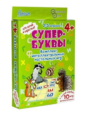 """""""Супер-Буквы"""" Настольная игра"""
