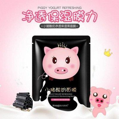 Косметика Bioaqua и другие китайские бренды — Маски-салфетки для лица — Для лица