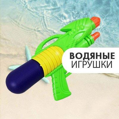 Летнее настроение с BestWay🌊Акция -50%   — Водяные игрушки и аксессуары — Плавание