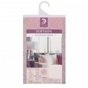 Штора портьерная Этель «Плавные ромбы» 135х270 см. цвет розовый
