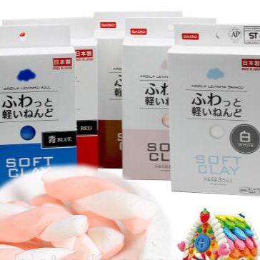 Бытовая химия и бумажная продукция-Япония,Корея — Канцелярия, товары для детского творчества — Клей