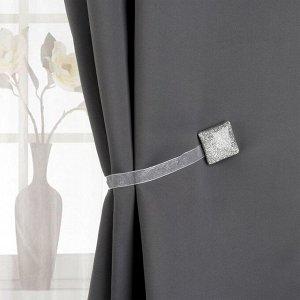 Подхват для штор «Квадрат с блёстками». 3.5 ? 3.5 см. цвет серебряный