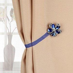 Подхват для штор «Цветок ромашка». d = 5.5 см. цвет синий