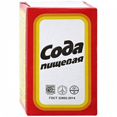 Консервы,Бакалея,Сухофрукты из Вьетнама😋Чурчхела.ЭКО ЧИПСЫ — Сода пищевая  — Сахар и соль