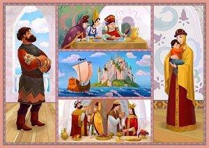 Пазлы Сказка о царе Салтане