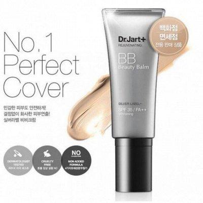 ❤Korea Beauty Lab-67❤ Purederm - Новый бренд по лучшим ценам — Dr.Jart - Вы просили, Мы открыли. Оптовые Цены — Красота и здоровье