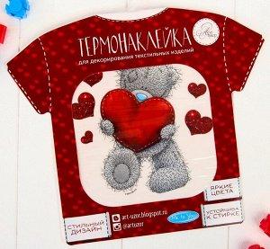 Термонаклейка для текстиля Me to You Сердце 14*14см
