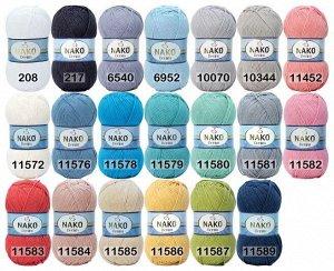 DENIM Мягкая пряжа из хлопка с акрилом. Предназначена для вязания свитеров, кардиганов, жилетов, шарфоф, беретов. Вся пряжа, произведенная компанией ORMO, сертифицирована системой менеджмента качества