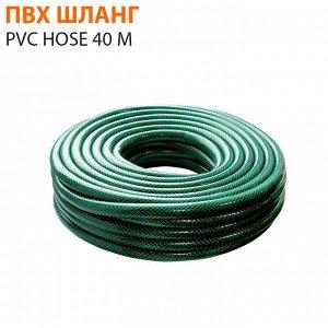 ПВХ шланг PVC HOSE 40 м/16 мм