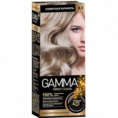 🌸FITO, Невская косметика и другие марки🌸. Большой выбор — Краски для волос GAMMA — Краски