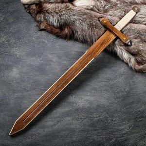 """Сувенирное деревянное оружие """"Меч Лорда"""", 95 см, массив ясеня, микс"""