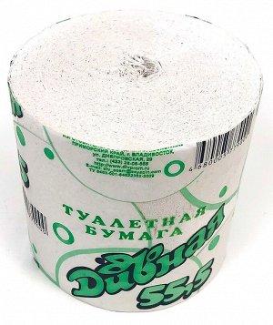 """Туалетная бумага """"Дивная"""" 55,5 м."""