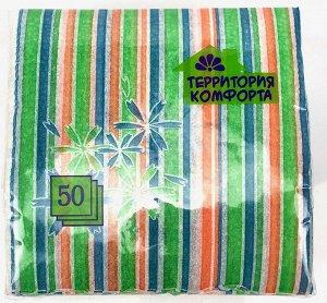 Салфетки 50 л, 25*25 1сл. рис. ПОЛОСКИ (зел+гол+оранж)