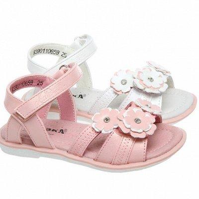 (2023)Пристрой для всех - все в наличии, быстрая доставка! — Обувь — Для девочек