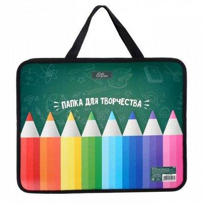 Канцтовары и принадлежности — Школьный текстиль-1. — Канцтовары