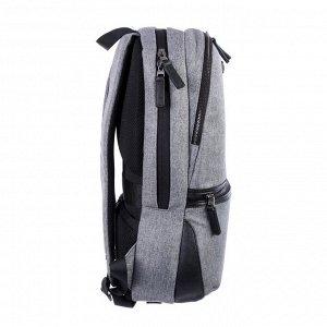 Рюкзак молодежный эргономичная спинка, deVENTE 44 х 32 х 16 см, Business, серый